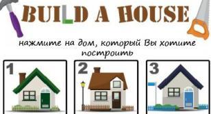 Быстрое строительство загородных домов за 3 месяца из панельно-каркасным материалам