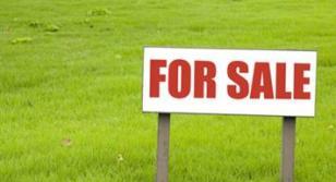 земельный участок купить
